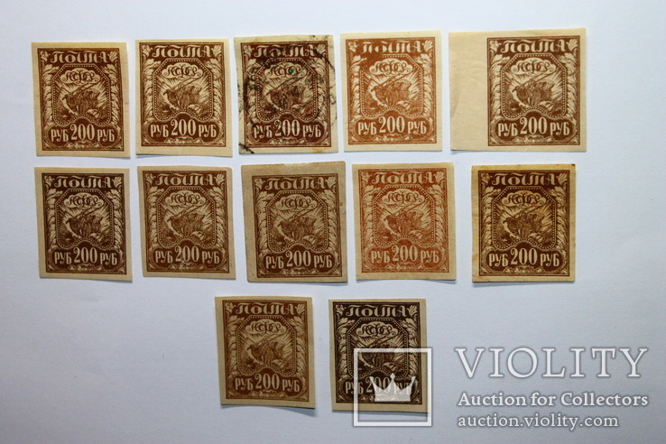 1921 г. 25 августа - Сентябрь Стандартный Выпуск (Разные Цвета)