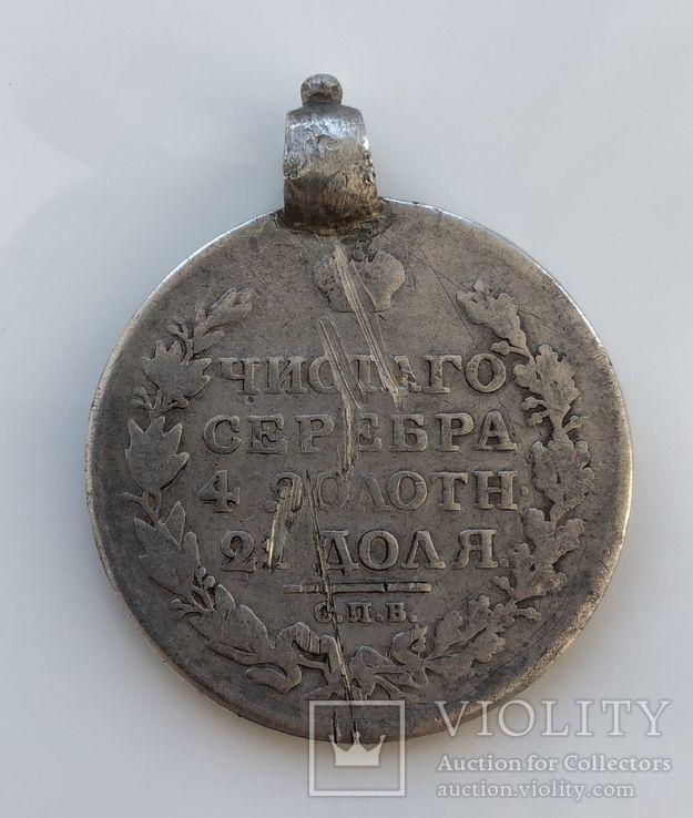 Дукач 1 рубль 1817г., фото №2