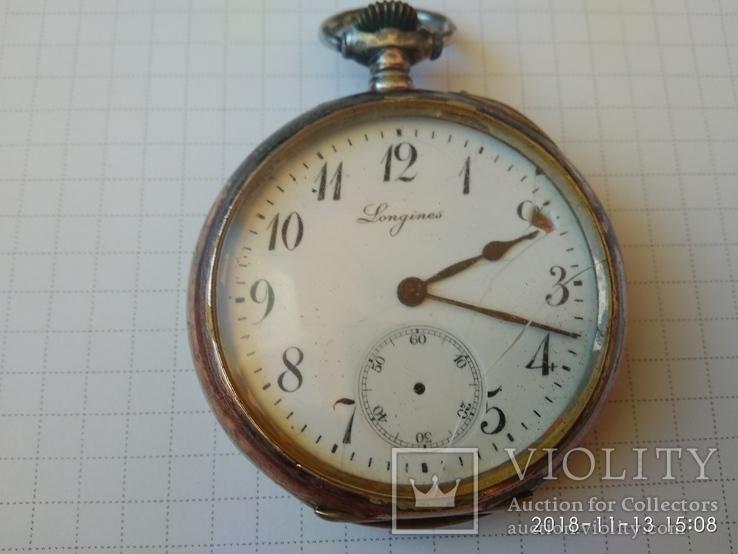 Карманные часы Longines серебро