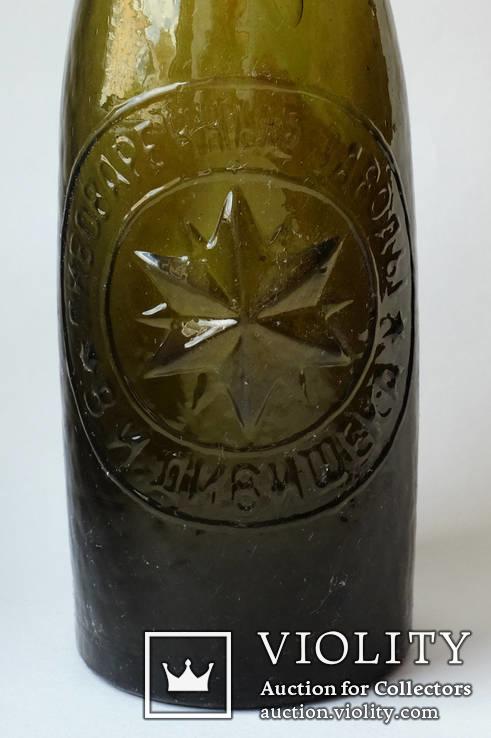 Пивная бутылка №2. Дивишека., фото №3