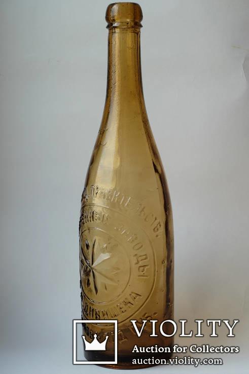 Пивная бутылка №3. Дивишека. Зиньков.