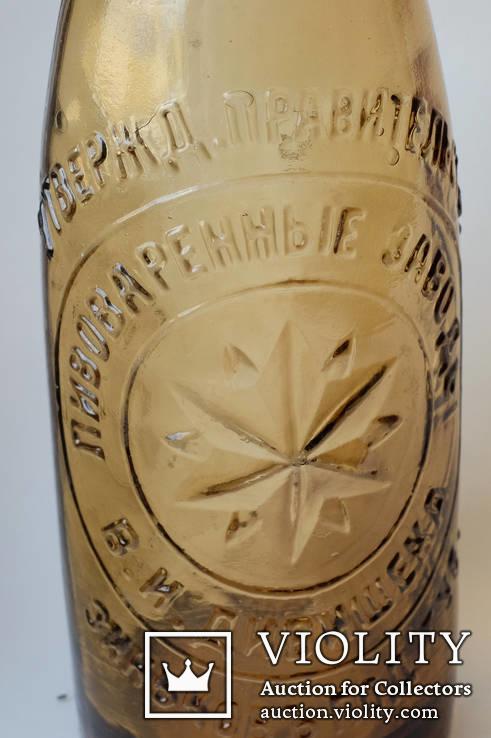 Пивная бутылка №3. Дивишека. Зиньков., фото №10