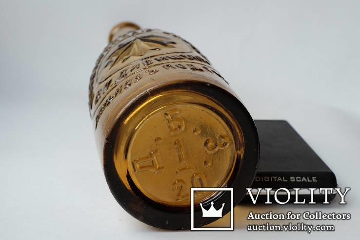 Пивная бутылка №3. Дивишека. Зиньков., фото №12