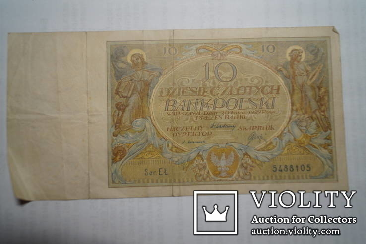 Бона 10 злотих 1929 р., фото №3