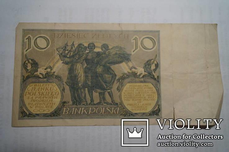 Бона 10 злотих 1929 р., фото №4