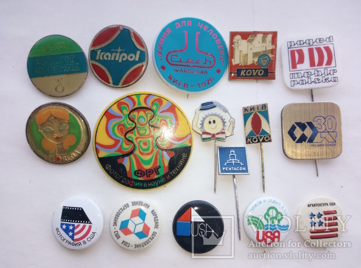 Выставки в Киеве ГДР, ВНР, ПНР, США - 16 шт., фото №2