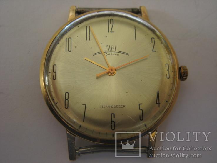 Часы Луч (Ау20)