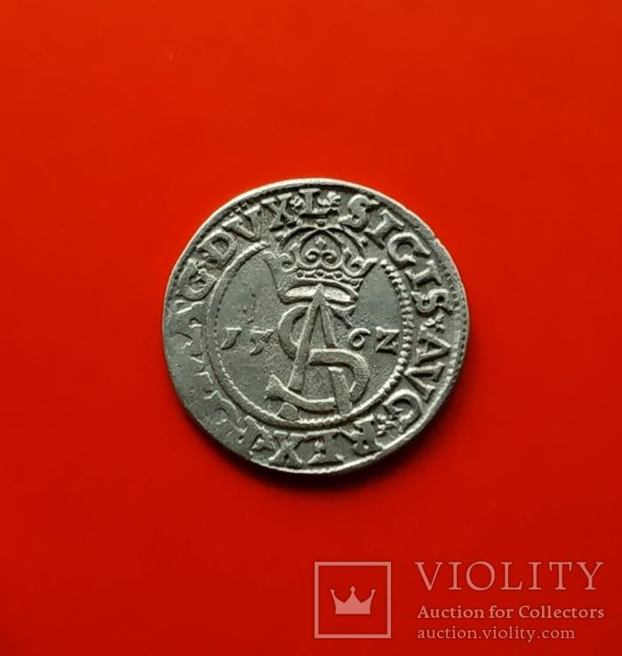 Трояк 1562