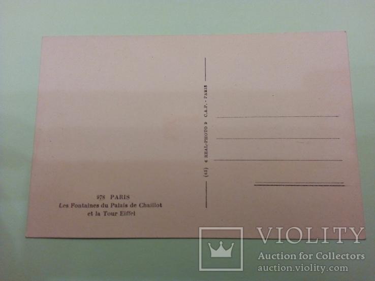 Открытка с видом на фонтан Трокадеро (Франция), фото №3