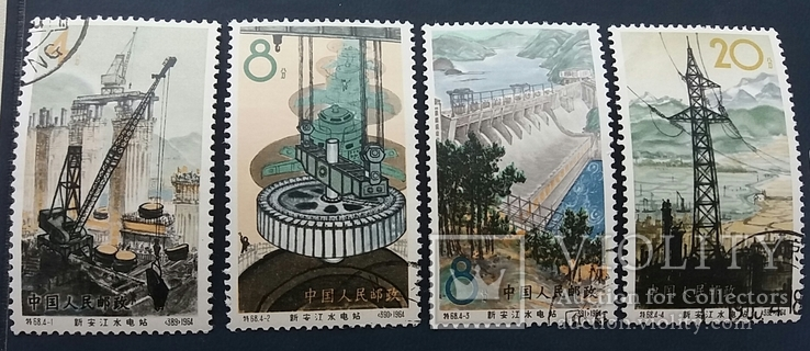 1964 Китай  Гидроэлектростанциия в Ксианчжине