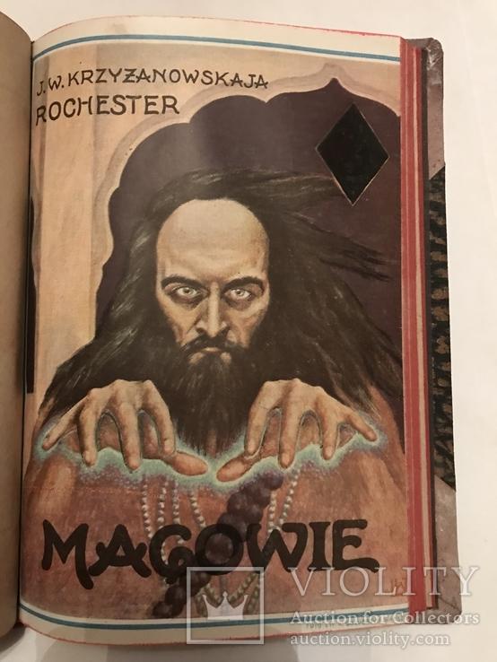 1920-е Книги о магах на польском