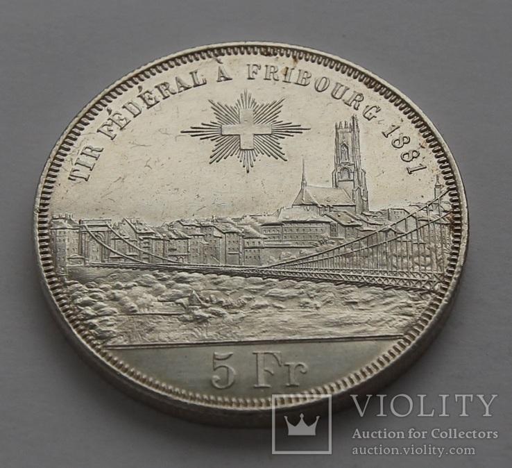 5 франков 1881 год Швейцария серебро 25 грамм