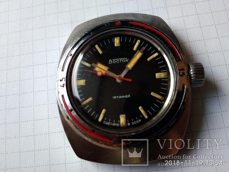 Часы Восток амфибия 2209 (бочка)