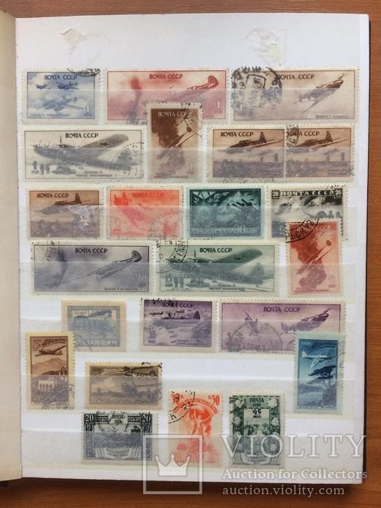 Альбом марок СССР. 1930е-1960. (356 марок) ☉
