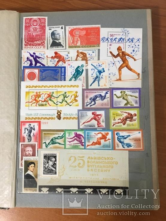 Большой альбом марок СССР 1973-1988. 683 марки.