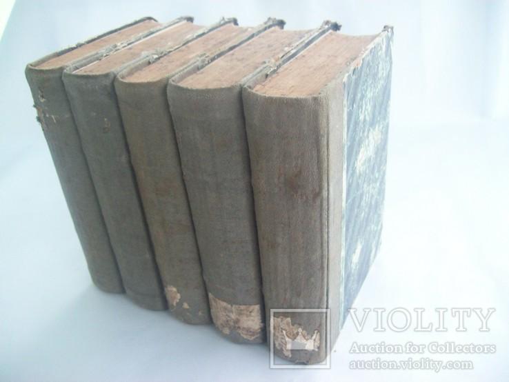 Шекспир с иллюстрациями 1893 г. 10 томов