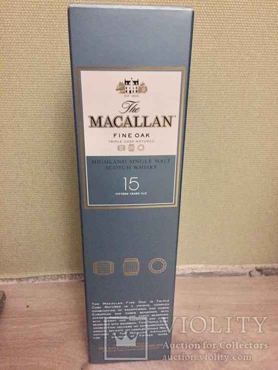 Macallan 15 лет, 0,7 л.