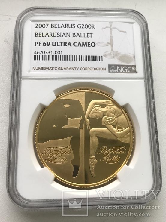 200 рублей 2007 года PF-69 Белорусия 1 унция