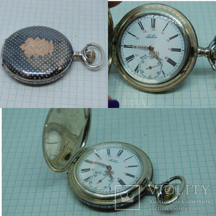 Карманные часы Pallas.