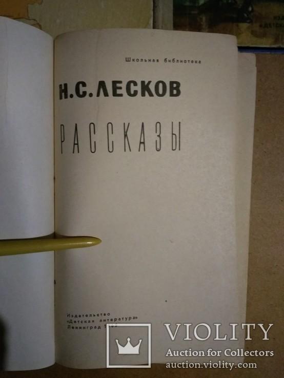 Рассказы Чехов Лесков Горький, фото №5