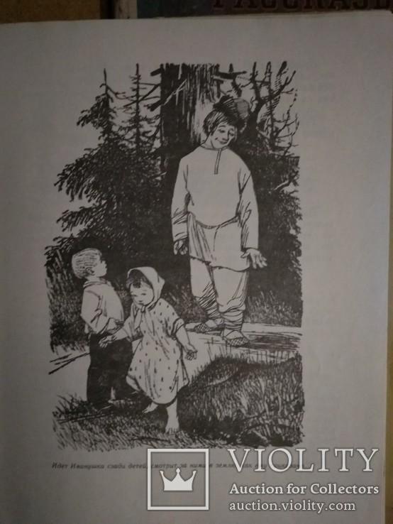 Рассказы Чехов Лесков Горький, фото №6