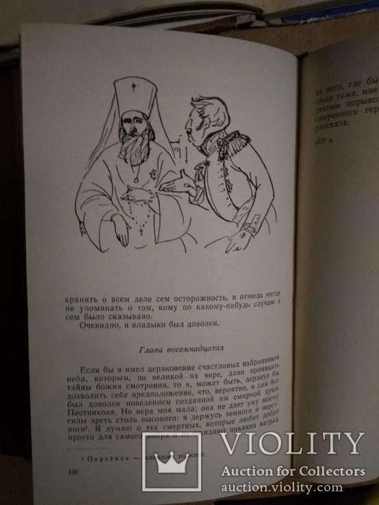 Рассказы Чехов Лесков Горький, фото №12