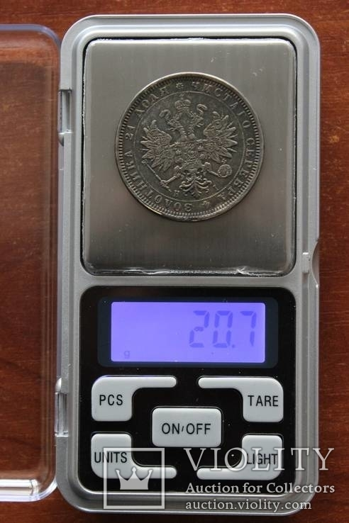 1 рубль 1874 год. копия, фото №2