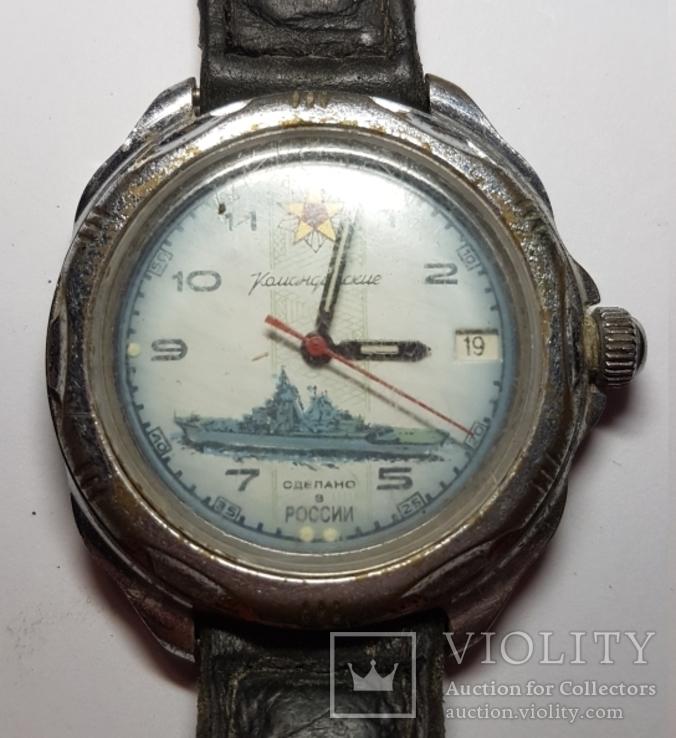 Часы Командирские РФ, фото №2