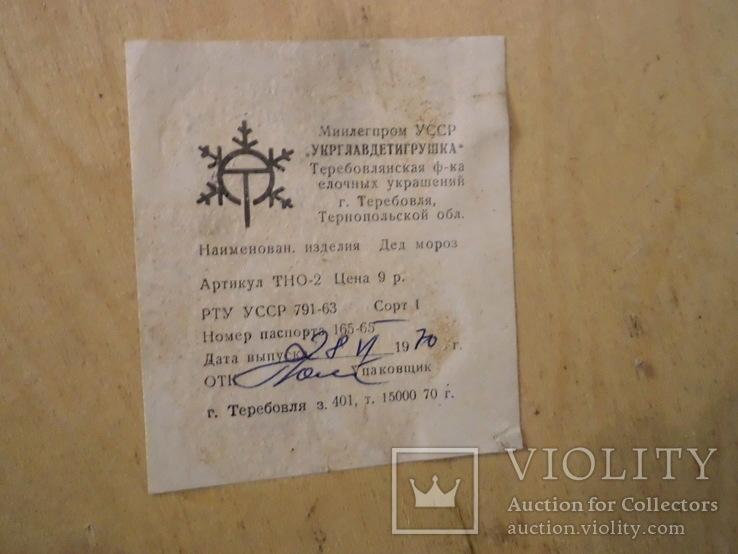 Дедушка мороз - возраст 48 лет, из СССР, 72 см.,прессопилки, на реставрацию, фото №13