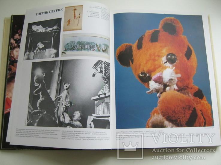 Альбом.Театр кукол., фото №6