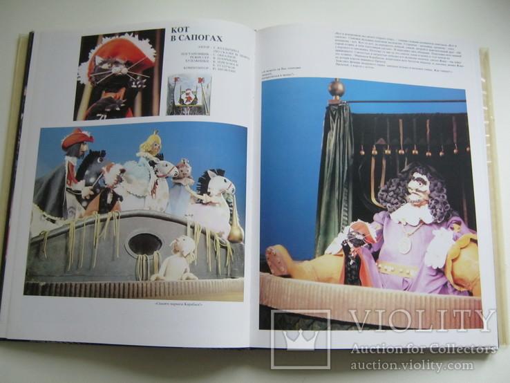 Альбом.Театр кукол., фото №7