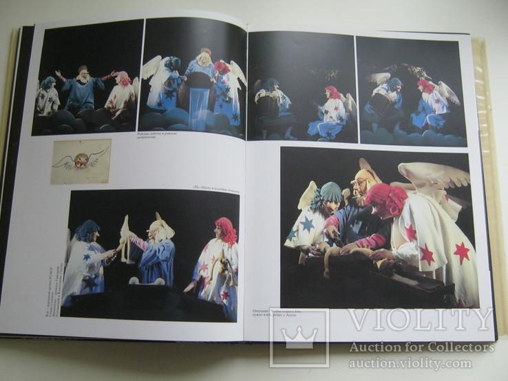 Альбом.Театр кукол., фото №10