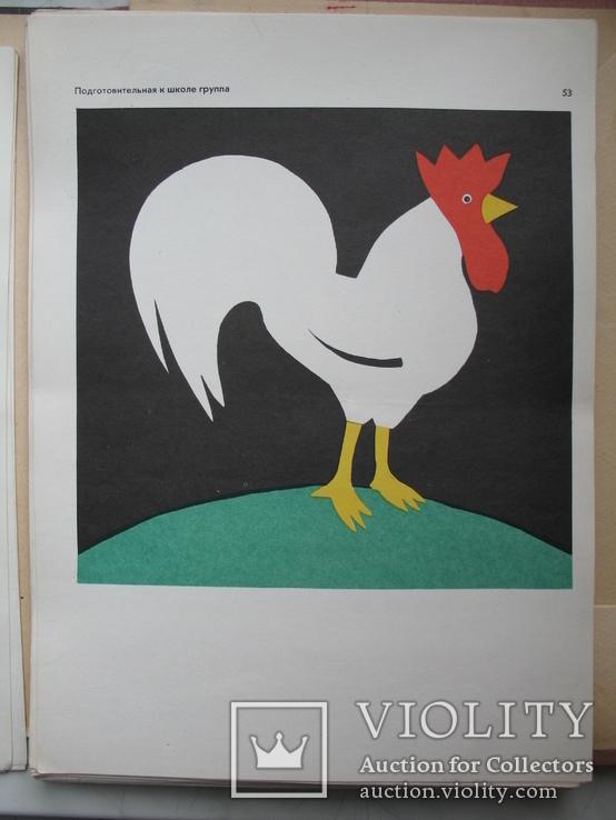"""""""Аппликация в детском саду"""" Е.Лоотсар 1966 г.,тираж 55 000 (64 таблицы), фото №7"""