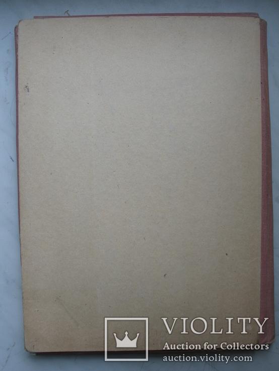 """""""Аппликация в детском саду"""" Е.Лоотсар 1966 г.,тираж 55 000 (64 таблицы), фото №13"""