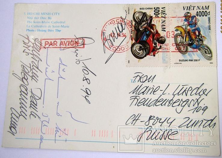 как отправить открытку из вьетнама в россию повреждений