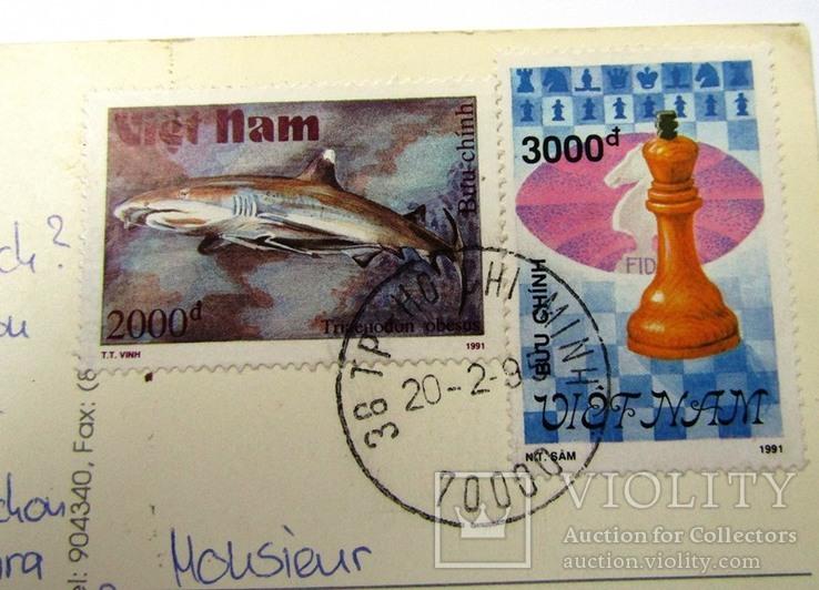 Как отправить открытку из вьетнама в россию