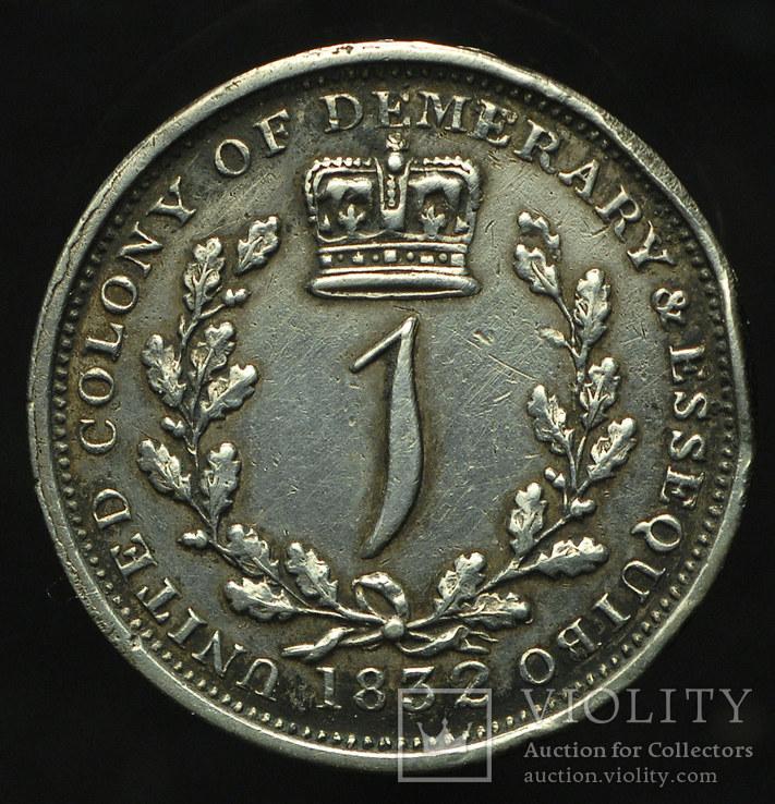 Эссекуибо и Демерара гульдер 1832 серебро