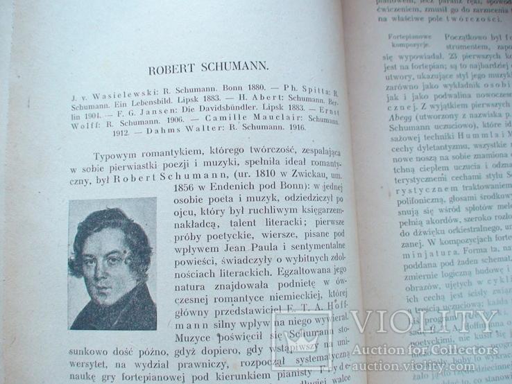 """Dr. Jozef Reizz """"Historja muzyki"""" 1921р. (польська мова), фото №8"""