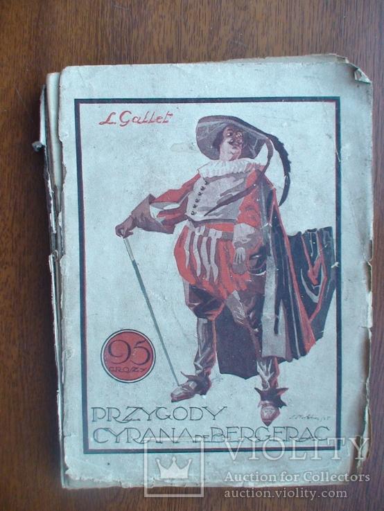 Сірано де Бержерак 1925р. (Довоєнна Польша), фото №2