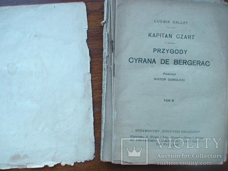 Сірано де Бержерак 1925р. (Довоєнна Польша), фото №3