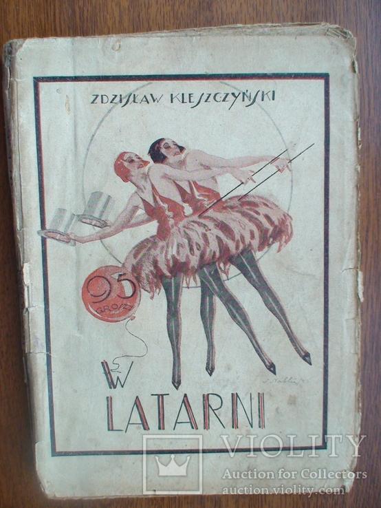 Книга польська довоєнна, фото №2