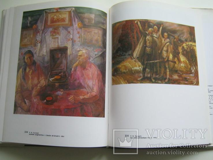 Альбом.Белорусские художники о ВОВ., фото №11