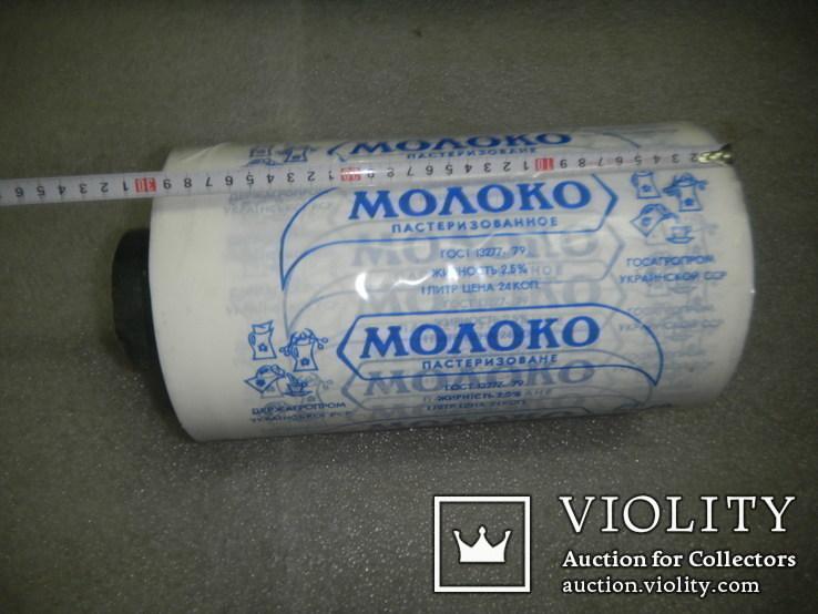 Этикетка СССР Молочный пакет  рулон заготовка для молоко СССР, фото №2