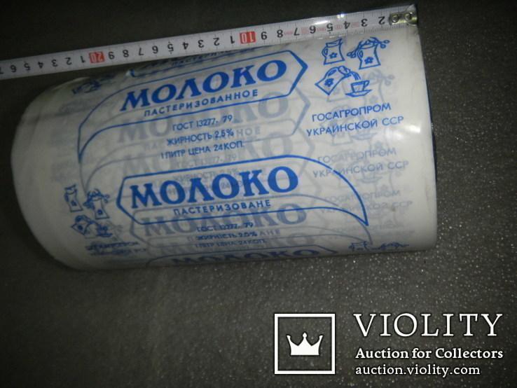 Этикетка СССР Молочный пакет  рулон заготовка для молоко СССР, фото №3
