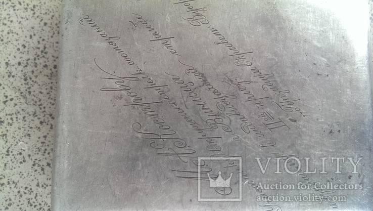 Портсигар серебро 84 проба охота дарственная надпись, фото №7
