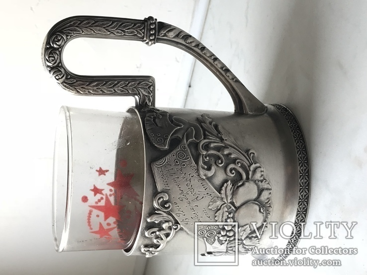 Подстаканник серебро  модерн 1918 год 200 грамм В А клеймо, фото №2