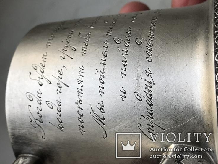 Подстаканник серебро  модерн 1918 год 200 грамм В А клеймо, фото №4