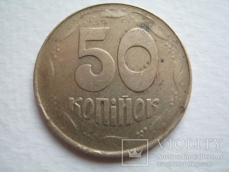 50 копеек 1992г.1ААк.На тонком кружке., фото №2