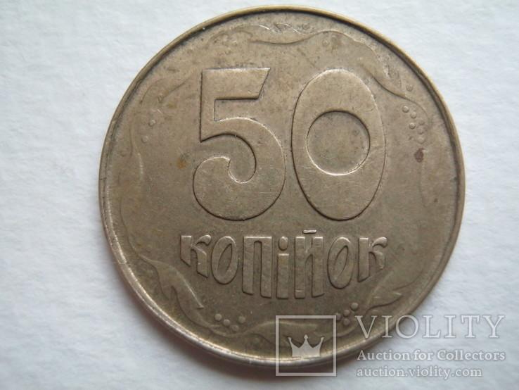 50 копеек 1992г.Монета на тонком кружке., фото №2