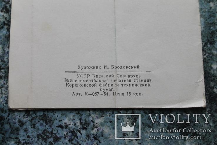 """Открытка """"С праздником"""" 1954 год худ. В.Бродовский, фото №9"""